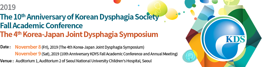 The 4th Korea-Japan Dysphagia Joint Symposium 2019